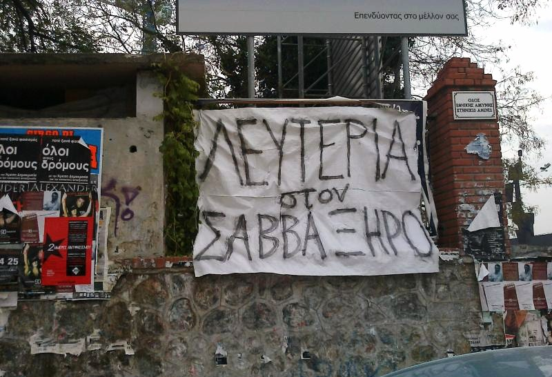 freedom-for-savvas-xiros_thessaloniki-banner